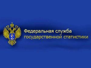 Статистика инвалидности в россии